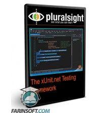 دانلود آموزش PluralSight The xUnit.net Testing Framework
