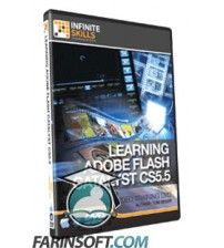 آموزش InfiniteSkills Adobe Flash Catalyst CS5.5