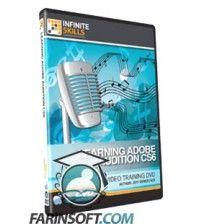 آموزش Learning Adobe Audition CS6