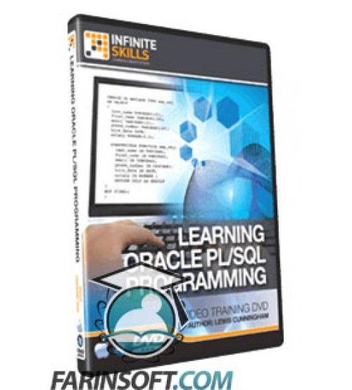 آموزش InfiniteSkills Oracle PL-SQL Programming