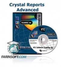 آموزش VTC Crystal Reports Advanced