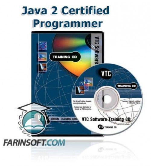 آموزش VTC Java 2 Certified Programmer