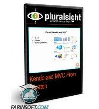 آموزش PluralSight Kendo and MVC From Scratch