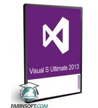 نرم افزار Visual Studio 2013 Ultimate