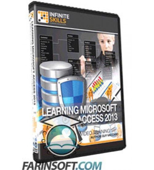 آموزش InfiniteSkills Learning Microsoft Access 2013
