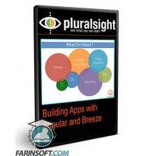 آموزش PluralSight Building Apps with Angular and Breeze Part 1-2