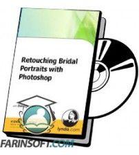 دانلود آموزش Lynda Retouching Bridal Portraits with Photoshop
