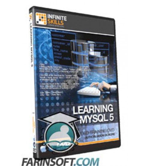 آموزش InfiniteSkills Learning MySQL 5