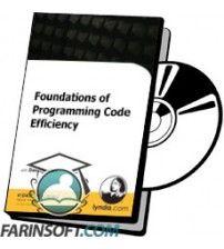 آموزش Lynda Foundations of Programming Code Efficiency