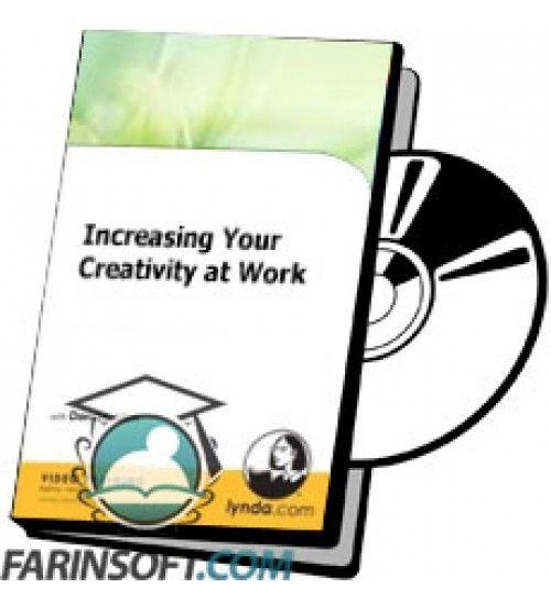 آموزش Lynda Increasing Your Creativity at Work