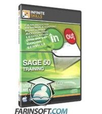 آموزش InfiniteSkills Sage Line 50