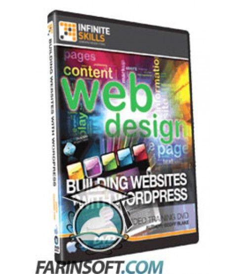 آموزش InfiniteSkills Building Web sites With WordPress