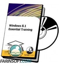 آموزش Lynda Windows 8.1 Essential Training