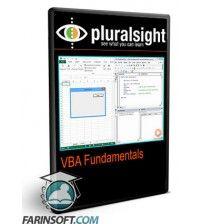 آموزش PluralSight VBA Fundamentals