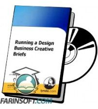 دانلود آموزش Lynda Running a Design Business Creative Briefs