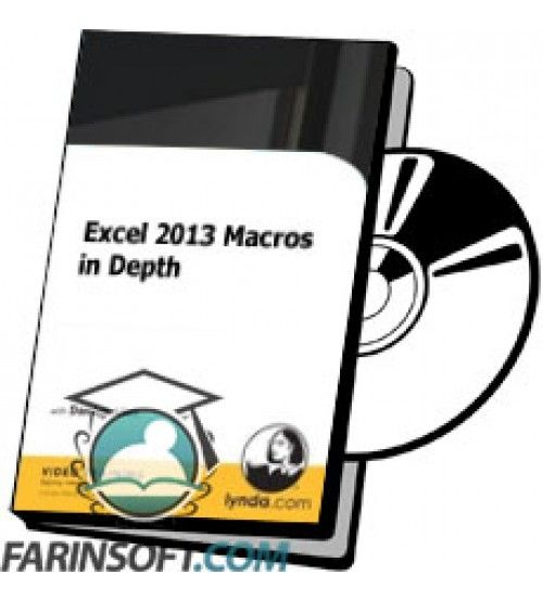آموزش Lynda Excel 2013 Macros in Depth