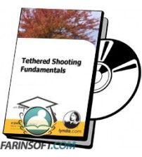 دانلود آموزش Lynda Tethered Shooting Fundamentals