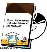 آموزش Lynda Screen Replacement with After Effects CC and Mocha AE