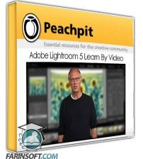 آموزش PeachPit Adobe Lightroom 5 Learn By Video