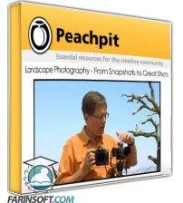 آموزش PeachPit Landscape Photography - From Snapshots to Great Shots