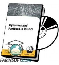 آموزش Lynda Dynamics and Particles in MODO