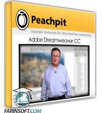 آموزش PeachPit Adobe Dreamweaver CC
