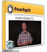 آموزش PeachPit Adobe InDesign CC