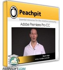 آموزش PeachPit Adobe Premiere Pro CC