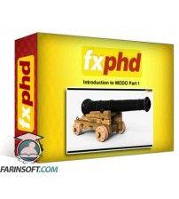 آموزش FXphd Introduction to MODO Part 1-2