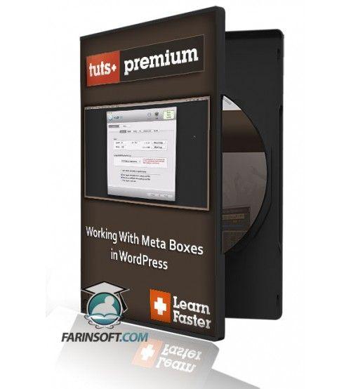 آموزش Tuts+ Working With Meta Boxes in WordPress