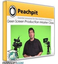 آموزش PeachPit Green Screen Production Master Class