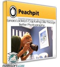 آموزش Peachpit Tamara Lackey's Capturing Life Through Better Photography