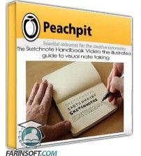 آموزش PeachPit The Sketchnote Handbook Video the illustrated guide to visual note taking