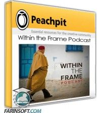 آموزش PeachPit Within the Frame Podcast