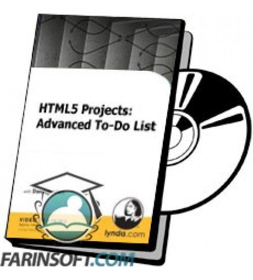 آموزش Lynda HTML5 Projects: Advanced To-Do List