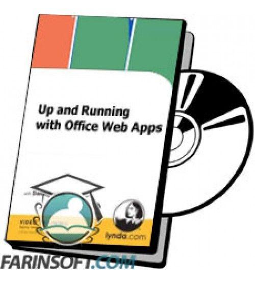 آموزش Lynda Up and Running with Office Web Apps