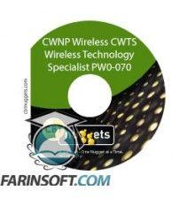 آموزش CBT Nuggets CWNP Wireless CWTS Wireless Technology Specialist PW0-070