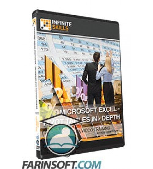 آموزش InfiniteSkills Microsoft Excel - Pivot Tables In Depth