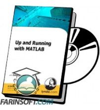 آموزش Lynda Up and Running with MATLAB