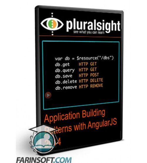 آموزش PluralSight Application Building Patterns with AngularJS 2014