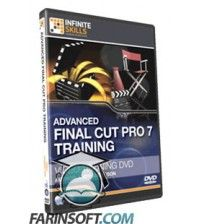 آموزش InfiniteSkills Final Cut Pro Advanced