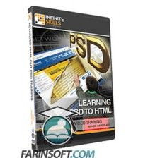 آموزش PSD To HTML With Photoshop And Dreamweaver
