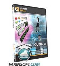 آموزش Learning jQuery UI
