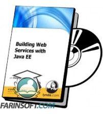 دانلود آموزش Lynda Building Web Services with Java EE