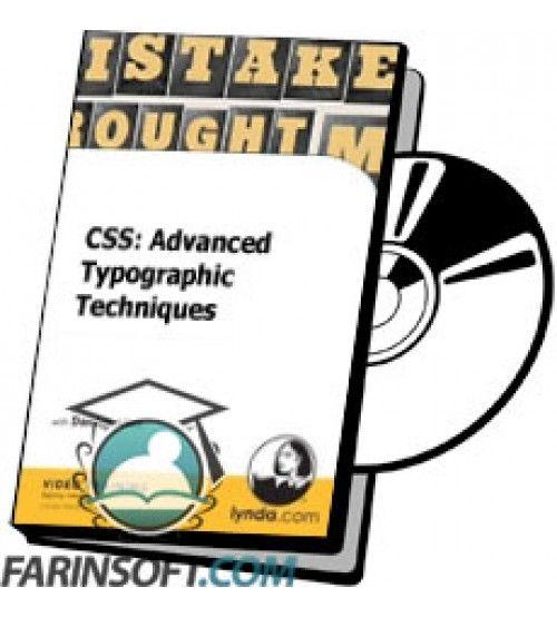 آموزش Lynda CSS: Advanced Typographic Techniques