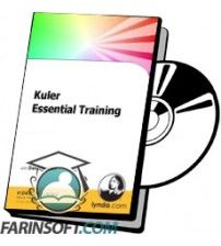 آموزش Lynda Kuler Essential Training
