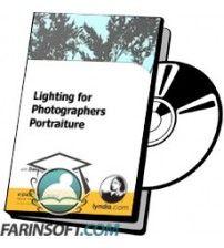 آموزش Lynda Lighting for Photographers Portraiture