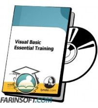 آموزش Lynda Visual Basic Essential Training