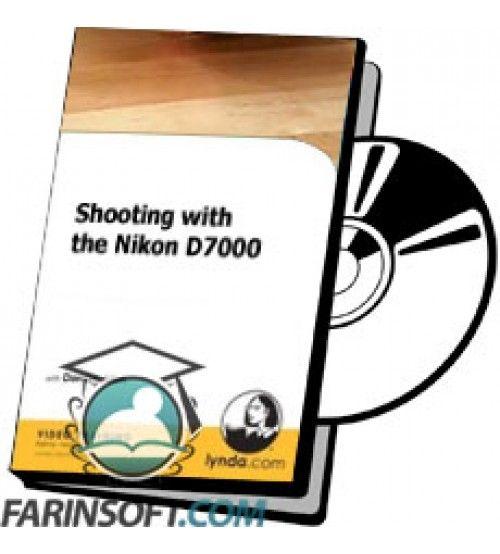 آموزش Lynda Shooting with the Nikon D7000