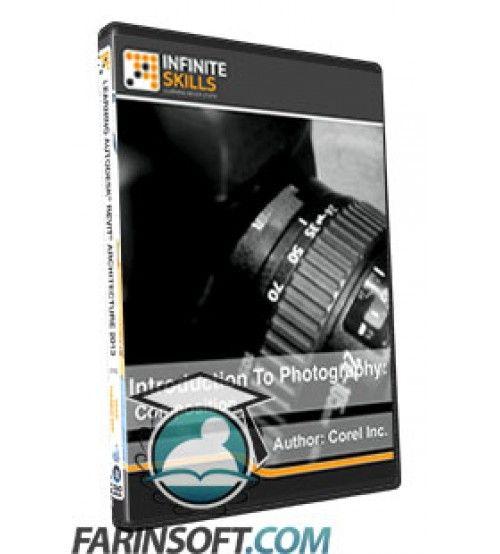 آموزش InfiniteSkills Introduction to Photography Composition
